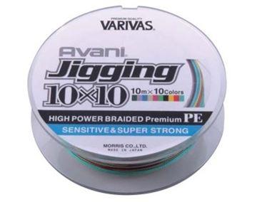 Immagine di Avani Jigging 10x10 Premium PE -50% OFF