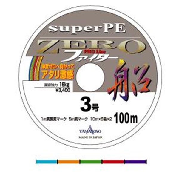 Immagine di Super PE Zero Fighter Fune -60% OFF