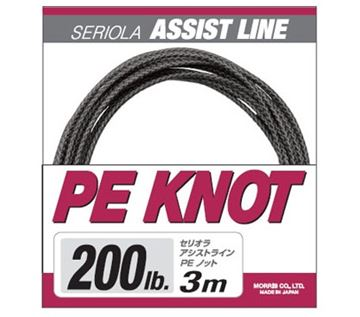Immagine di Seriola Assist Line PE Knot