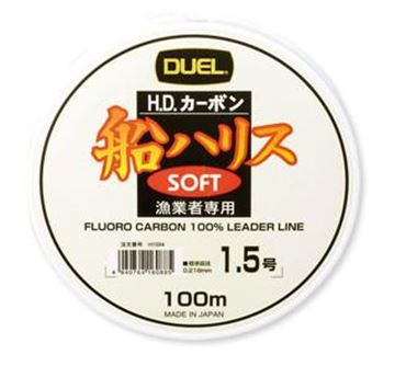 Immagine di H.D. Carbon Fune Leader Soft Fluorocarbon 100%