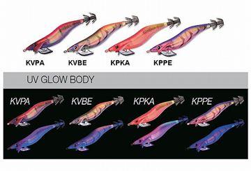 Immagine di Aurie-Q ''RS'' UV Glow Body