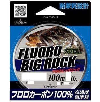 Immagine di Fluoro Big Rock