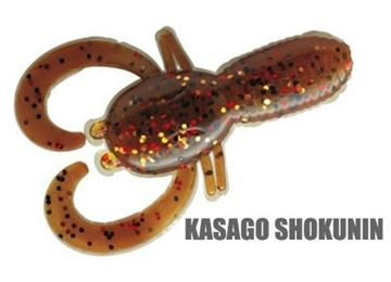 Immagine di Kasago Shokunin Mini Tank