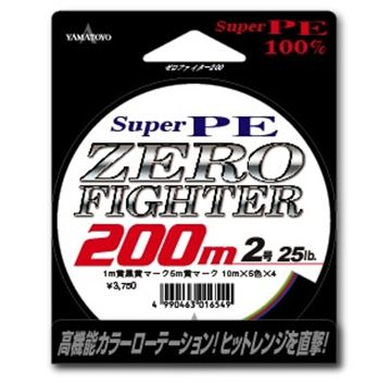 Immagine di Super PE Zero Fighter -40% OFF