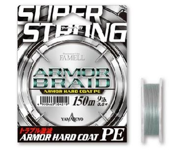 Immagine di Armor Braid Gray -40% OFF