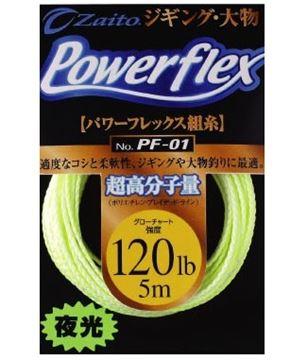 Immagine di Zaito Powerflex Glow PF-01