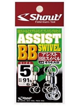 Immagine di Assist BB Swivel 414-AB