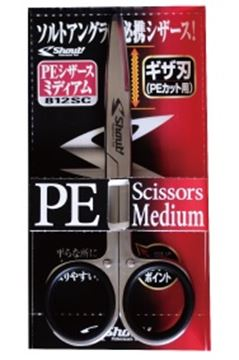 Immagine di PE Scissors Medium 812SC