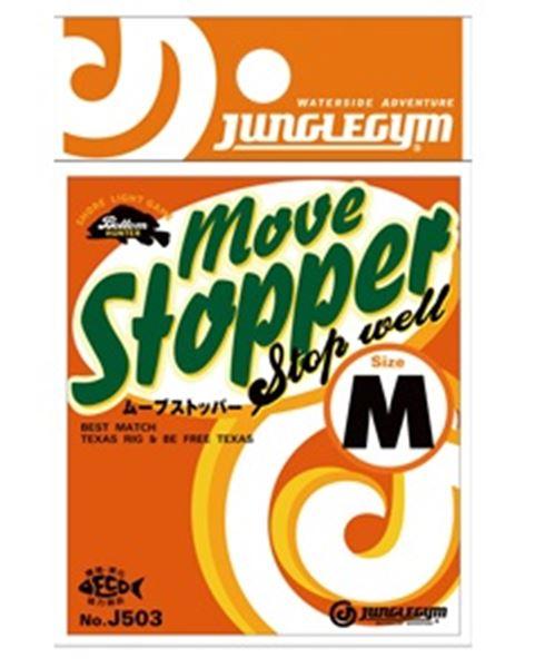 Immagine di Move Stopper