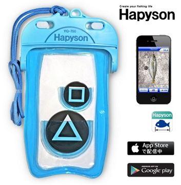 Immagine di Waterproof Smartphone Case + Fish Size Measurement -60% OFF