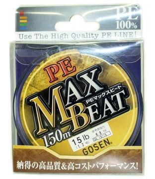 Immagine di Max Beat PE