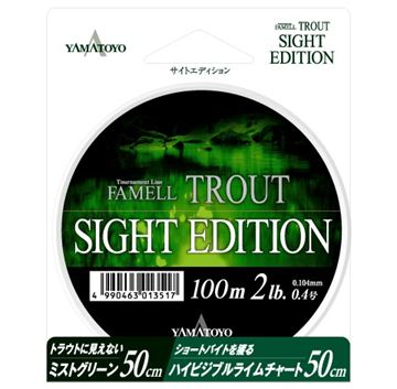 Immagine di Trout Sight Edition