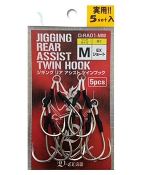 Immagine di Jigging Rear Assist Hook