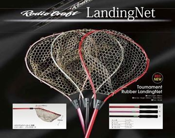 Immagine di Tournament Rubber Landing Net