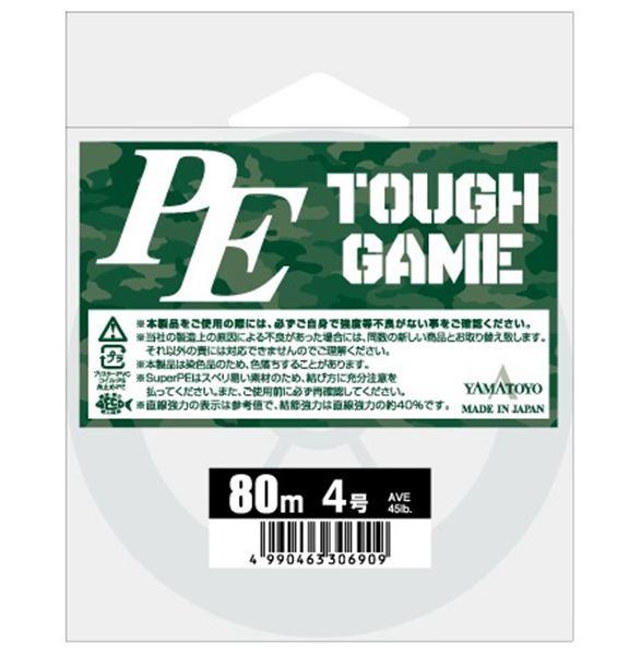 Immagine di PE Tough Game