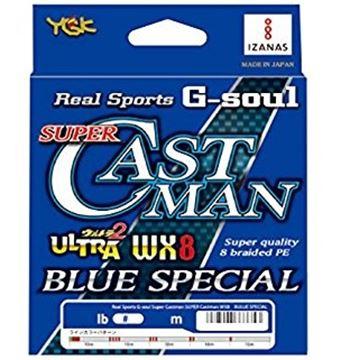 Immagine di G-soul Super Castman WX8 Blue Special