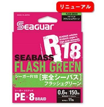 Immagine di R18 Seabass Flash Green