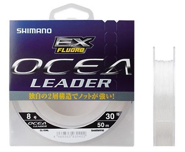 Immagine di Ocea Leader EX Fluro JDM
