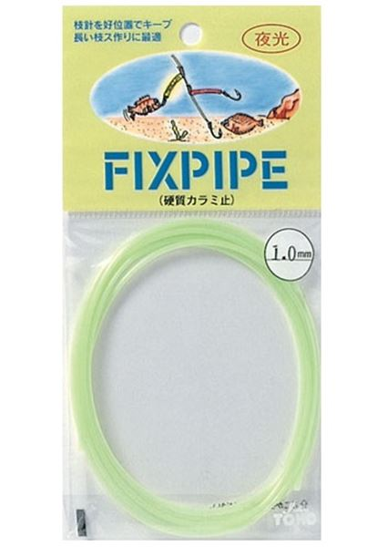 Immagine di Fix Pipe Glow