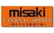Immagine per il produttore Misaki