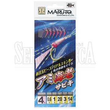 Immagine di Shrimp Sabiki SA-906