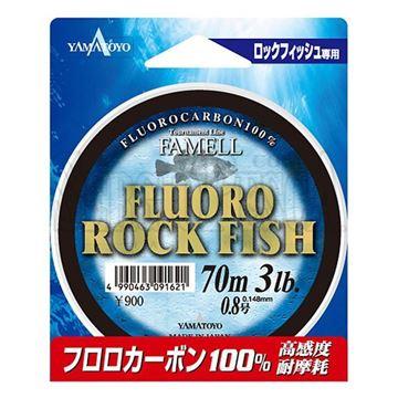 Immagine di Fluoro Rock Fish