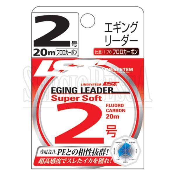 Immagine di Eging Leader Super Soft 20m