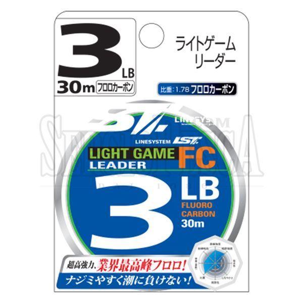 Immagine di Light Game Leader FC