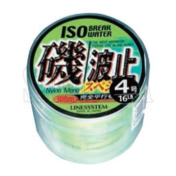 Immagine di Iso Hato Special Nylon Yellow Green