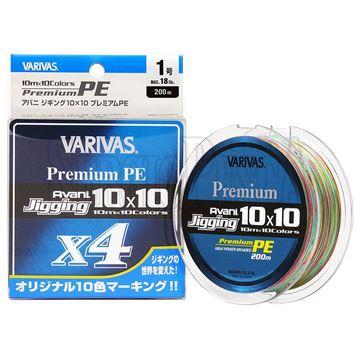 Immagine di NEW Avani Jigging 10x10 Premium PE X4