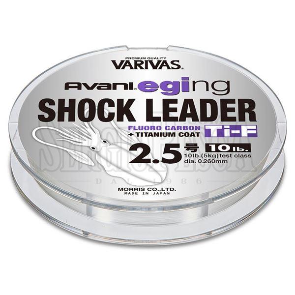 Immagine di Avani Eging Shock Leader Ti Fluoro Carbon