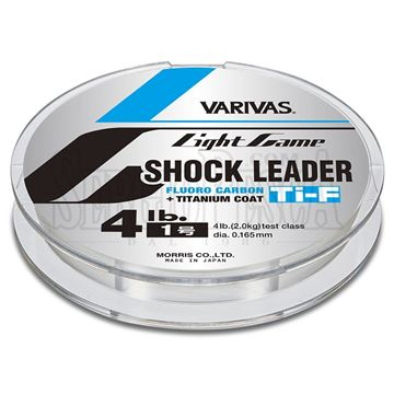 Immagine di Light Game Shock Leader Ti Fluoro Carbon