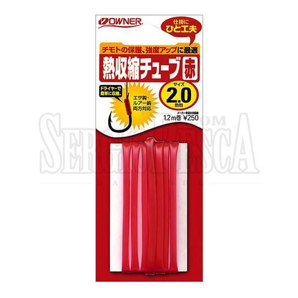 Immagine di Heat Shrink Tube Red