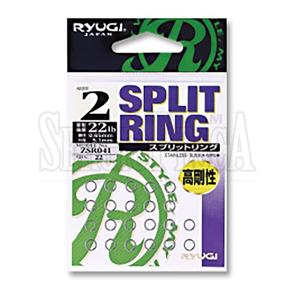 Immagine di R Split Ring
