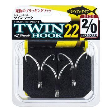 Immagine di Straight Point Twin Hook 22