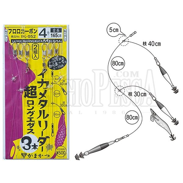 Immagine di Squid Metal Leader Super Long IK-052