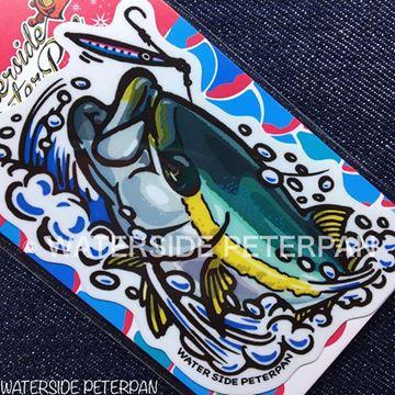 Immagine di BITE Hiramasa Sticker