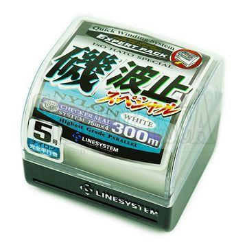 Immagine di Iso Hato Special Nylon White